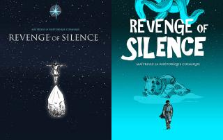 Revenge of Silence couverture